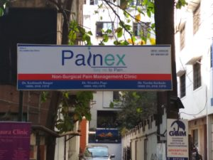 Painex Apte Road Clinic